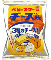Baby_cheese
