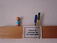 Cimg1471_2
